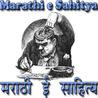 Marathi comic and Jokes - Marathi esahitya