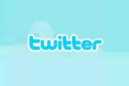 Twitter donne à son site Internet un look d'appli | Actualités sur les nouvelles technologies et les innovations web, réseaux sociaux , smartphones et tablettes | Scoop.it