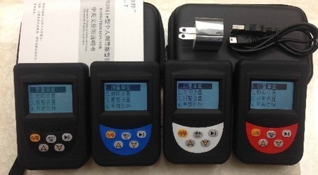 FS2011+ English operating system upgrade-FS311 charge of the radiation detector of radiation measuring instrument | Radiation Meter | Scoop.it
