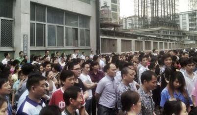 Grève dans la plus grande usine de chaussures du monde | Chine Actu | Scoop.it
