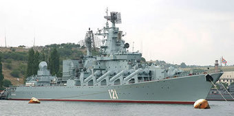 Russia Sends Warships To Cuba, Venezuela