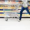 Retail and Merchandising