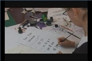 Calligraphy Ligature Tips | Calligraphy | Scoop.it