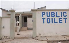 Smart Toilets and Poop Games: Innovations to Help the Poor | technology innovation | Scoop.it
