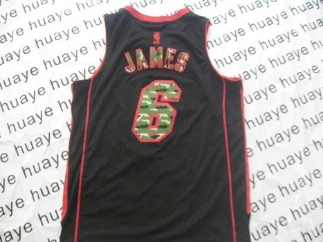 Cheap LeBron James Jersey Wholesale From Chin | marc54rrt | Scoop.it
