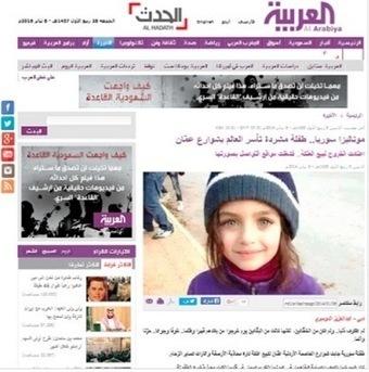 CNA: Madaya, nueva manipulación mediática contra Siria con la connivencia de la ONU | La R-Evolución de ARMAK | Scoop.it