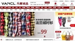 Chinese Ecommerce Retailer, Vancl, Closes Series G for $100 Mil - Entrepreneur Sky   Startup & Tech Buzz   Entrepreneur Sky   Startup & Tech Buzz     Scoop.it