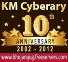 KM Cyberary 2.0 launched | KM Cyberary | KM Forum | Scoop.it