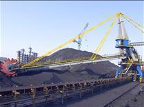 Russia's Mechel to launch Elga coal deposit in Yakutia in August - PRIME-TASS (subscription) | yakutia | Scoop.it