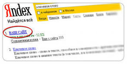 Результаты продвижения сайта в интернете.  Под результатами, в зависимости от условий договора, подразумевается либо...