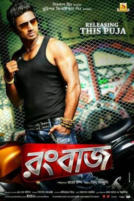 Watch Kolkata Bangla Full Movie Rangbaaz on BanglarTube | KolKata Bengali Movies | Scoop.it