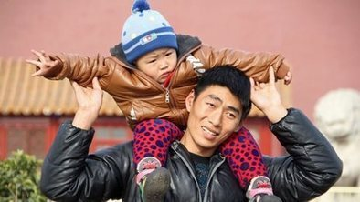 China reforms one-child policy | BUSS4 Section A Case Studies | Scoop.it