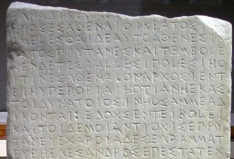 Η παγκόσμια σημασία των Αρχαίων Ελληνικών και το δικό μας χρέος - Τα Μετέωρα | Αρχαίος ελληνικός κόσμος | Scoop.it