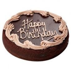 Creamy Round Chocolate Cake - Cakes | Trendy Dresses | Scoop.it