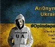 Anonymous Ukraine Launches OpIndependence, Attacks European Investment Bank | European Union | Scoop.it