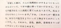 Usages et adoption du livre numérique, entre Chine et Japon   BiblioLivre   Scoop.it