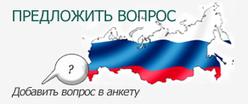 ВЦИОМ: Всероссийский Центр Изучения Общественного Мнения: Пресс-выпуск | Сетевые сообщества и сообщества практики | Scoop.it