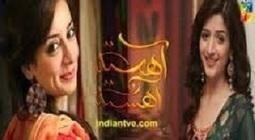 Aahista Aahista Episode 06 Hum Tv 06 july 2014 | Pak, Indian Dramas | Scoop.it