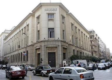 Egypt C.Bank reduces amount offered at dollar auction | Égypt-actus | Scoop.it