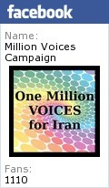 Million Voices Campaign | echoing the Iranian people's demands for human rights and justice | Human Rights and the Will to be free | Scoop.it