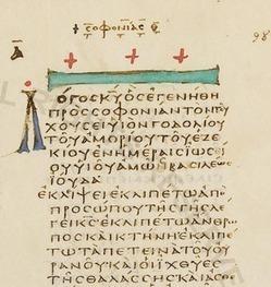 Codex Vaticanus Online! | Early Christianity | Scoop.it