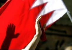 #Bahrain questions prominent Shiite opposition figure, #KhalilMarzooq | Human Rights and the Will to be free | Scoop.it