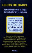 Hijos de Babel - El Cultural.es   Traducción literaria   Scoop.it