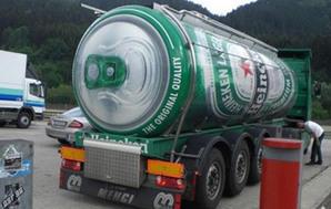 Le Street Marketing   L'univers Marketing de la bière   bouche à oreille marketing   Scoop.it