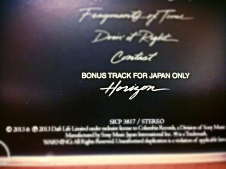 ¿Porque Japón tiene bonus tracks especiales?   Noticias sobre música, por Jorge Castillo Díaz   Scoop.it