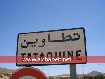 مسيرة في تطاوين تنديدا بمجزرتي ميداني رابعة العدوية و النهضة | الشباب التونسي | Scoop.it