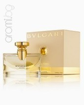 Парфюмерия Aromi | Качествени парфюми и козметика онлайн от Aromi.bg | Aromi | Scoop.it