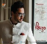 Jatt Di Jawani By Roshan Prince-Download Mp3 Song|Mp3Mad.CoM | music news | Scoop.it