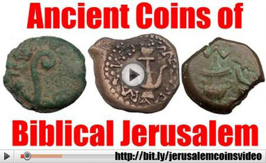 Historical Ancient Coins of Biblical Jerusalem Collection and Guide Jewish Kings Roman Rulers   Personalized Bithday Gifts Presented by TrustedCoins.com Ancient Coins Gift Shop   Scoop.it