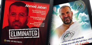 Les huit jours où Tsahal a bombardé le Web | Média et société | Scoop.it