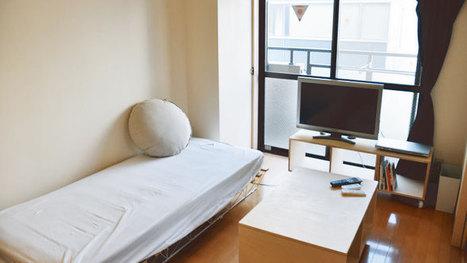 Artist Residence - Tokyo, Japan | Art - Craft - Design- Net | Scoop.it