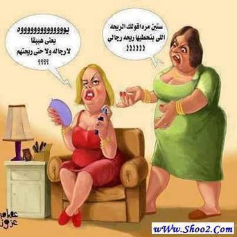 احدث كومنتات الفيس بوك مضحكة – شات للبنات – بنات مصر   شات شوق   شات بنات شوق   شات بنات مصر   دردشة شات شوق للبنات مصر   mohamed   Scoop.it