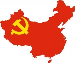 "China's New ""Secret Stimulus"" Program: Likonomics Is Dead 