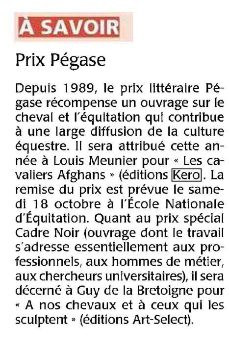 Le courrier de l'Ouest - Louis Meunier gagnant du Prix Pégase   Louis Meunier   Scoop.it