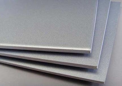 We are one of the best #Aluminium Chequered #Plates and Aluminium Plates… | Gaurav Steel | Scoop.it