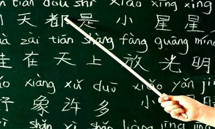 Teaching Mandarin in schools is another slap in the face for African languages | The Chronicle of Education | African languages | Scoop.it