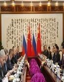 La Russie rejoint la banque asiatique AIIB   Autres Vérités   Scoop.it