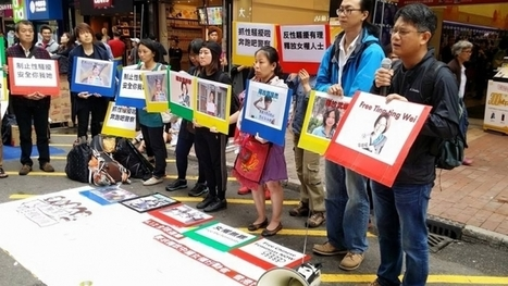 The Five Chinese Feminists are Released! | Asian Labour Update | Scoop.it