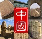 中国哲学 - 维基百科,自由的百科全书   Eastern Wisdom 东方智慧   Scoop.it