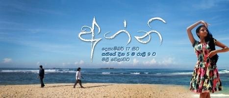 Agni | Agni Teledrama Sinhala | Derana Teledrama | TV Derana | Scoop.it