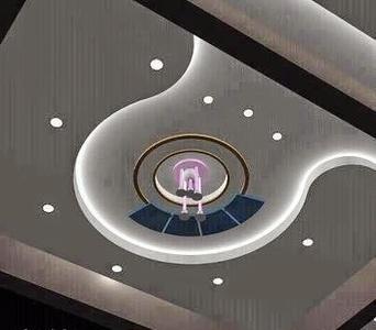 Exclusive catalog of pop design false ceiling for modern interior living room | living room design | Scoop.it