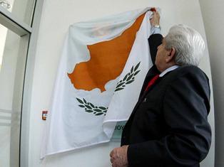 Le succès surprise du sauvetage de Chypre | Chypre, mur invisible. | Scoop.it