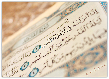 Ramadan Reminder   5 Things Only Allah Knows & An Introduction ...   Islamic Videos   Scoop.it