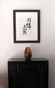Get Japanese Art Tattoo Designs at Stockkanji.com | Takase Studios, LLC | Scoop.it