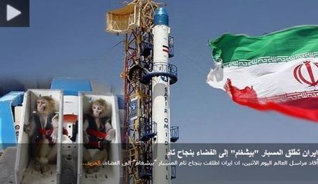 Iran successfully launches monkey into space | MN News Hound | Scoop.it