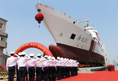 China launches advanced patrol vessel - China Daily | New inventions | Scoop.it